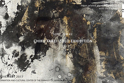 SOLO EXHIBITION SUMI_ISM #2 | Japan Information and Cultural Center of the Embassy of Japan, Brussels