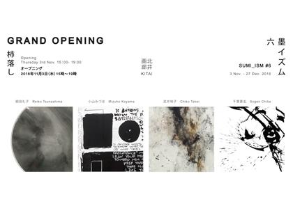 GRAND OPENING SUMI_ISM #6  | Gallery KITAI, Tokyo