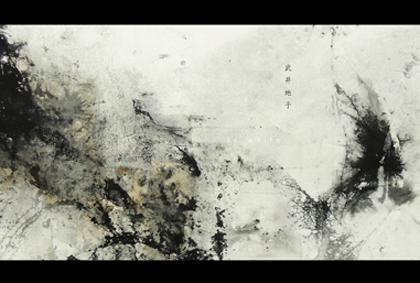 CHIKO TAKEI SOLO EXHIBITION | Gallery KITAI, Tokyo