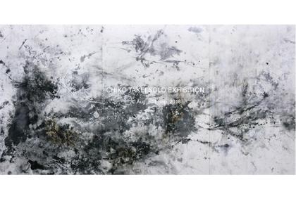 SOLO EXHIBITION | Tamashin Gallery, Tokyo